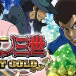 CRルパン三世 LAST GOLD-ボーダーライン,スペック,振り分け